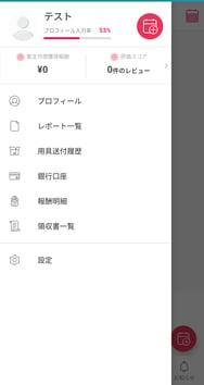 Screenshot_20200526-172637