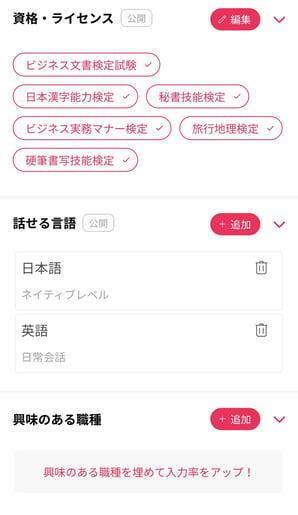 t-profile2
